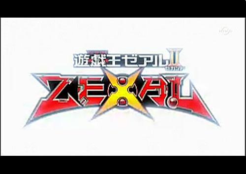 遊戯王ZEXAL2