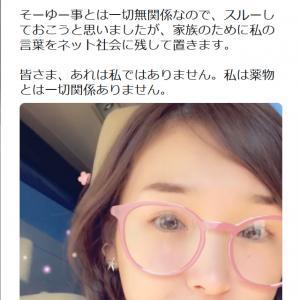 メンバー 30 的 元 アイドル 代 国民 グループ
