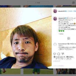 貴士 instagram 乾