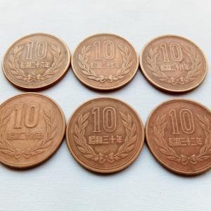 円 ある 年 の 号 価値 100 玉