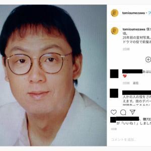 梅沢富美男 ライブ