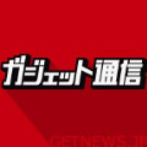 NHKの「2014アメリカ中間選挙」特設サイトが「かっこいいwww」と話題に ...