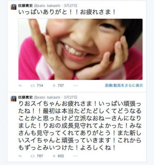 さん 声 サボ 『みいつけた!』のサボさんの声は佐藤貴史!結婚している?凪のお暇にも出演していた!?