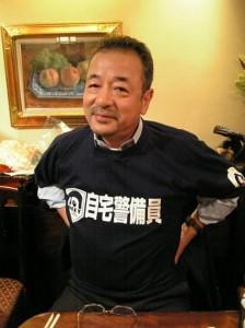 元ライブドア社長・平松庚三 氏